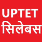 UPTET Syllabus in Hindi 2019