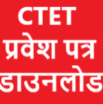 CTET Admit Card 2019 Download