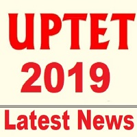 UPTET Latest News in Hindi Today 2020